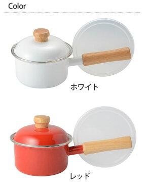 富士ホーロー,ホーロー鍋,ミニソースパン,ミルクパン,フタ付き,片手鍋,調理器具,離乳食