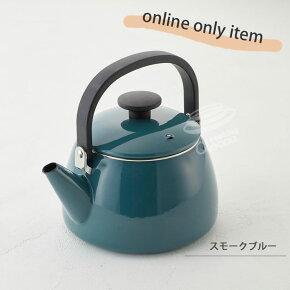 富士ホーロー,IH対応ケトル,スモークブルー,CLF-2.5K.SB
