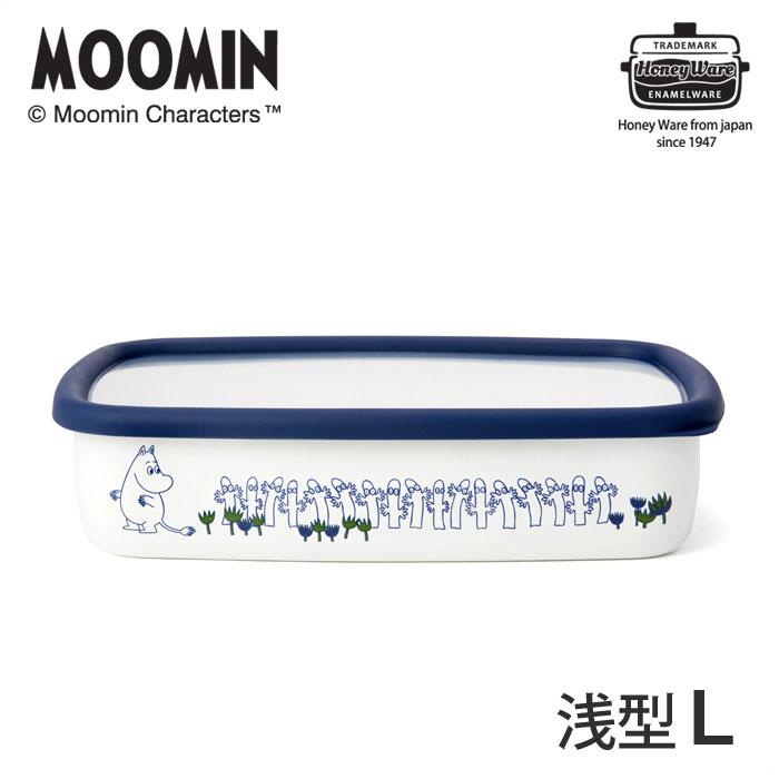 【MOOMIN ムーミン】ホーロー 浅型容器 L 1.6L【富士ホーロー/ハニーウェア/ホーロー容器/琺瑯容器/保存容器/ストッカー/角型/調味料/保存/耐熱/耐冷/グッズ/キッチン用品/あす楽】