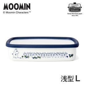MOOMIN ムーミン ホーロー 浅型容器 L 1.6L MT-L 富士ホーローハニーウェア【ホーロー容器/琺瑯容器/保存容器/ストッカー/角型/調味料/保存/耐熱/耐冷/グッズ/キッチン用品/あす楽】