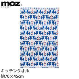 moz モズ キッチンタオル ダーラムース 【北欧/クロス/ふきん/ランチクロス/ファブリック/大判】