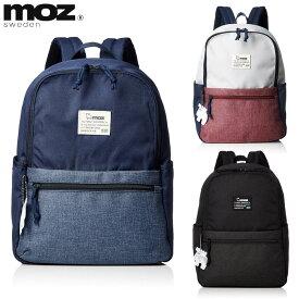 moz モズ リュック/バックパック ZZEI-05 ブラック・ネイビー・トリコロール 【バッグ/小ぶり/小さめ/コンパクトサイズ/レディース/メンズ/北欧/ブランド/送料無料/あす楽】
