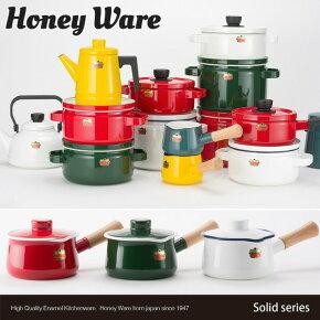 Solid,ソリッド,ホーロー鍋,ソースパン,片手鍋,富士ホーロー