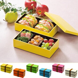 Half Box Party 2 Stage Core With Belt Yellow Orange Green Blue Pink White Bento Boxes Food Two Lunch
