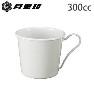 Enamel mug 12 cm 300 cc white Noda Horo rabbit get gadgets Mag enameled kitchen gadgets enameled gadgets white