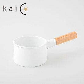 Kaico カイコ ミルクパン S 13cm【0.92L/ホワイト/琺瑯/白色/片手鍋/ホーロー鍋/琺瑯鍋/離乳食/調理器具/キッチン用品/小鍋/日本製】