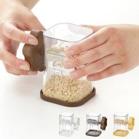 チョコナッツクラッシャー 全3色 曙産業【チョコ ナッツ クラッシュ/お菓子作り 道具/調理ツール/日本製】
