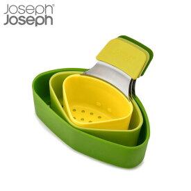 Joseph Joseph ジョセフジョセフ ネストスチーム 40083【ざる/蒸し器/調理ツール/食洗機対応/送料無料】