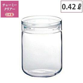 チャーミークリア L3 420ml セラーメイト【ガラス容器/保存容器/ガラスキャニスター/丸型/Cellar mate/星硝 日本製】