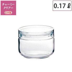 チャーミークリア S3 170ml セラーメイト【ガラス容器/保存容器/ガラスキャニスター/丸型/Cellar mate/星硝 日本製】