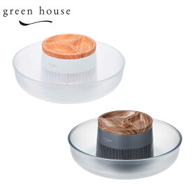 GREEN HOUSE グリーンハウス 流しそうめん器 ホワイト GH-SOMENBT-WH/ブラック GH-SOMENBT-BK【家庭用/回転式/持ち運び コードレス アウトドア/乾電池/キッチン家電/送料無料/あす楽】