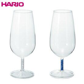 ハリオ ビーズグラス ステム クリア/ブルー BS-400【HARIO/ワイングラス/耐熱ガラス/コップ】