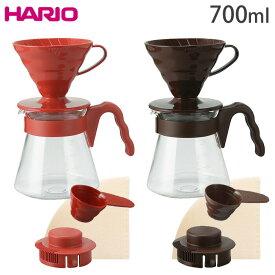 ハリオ V60コーヒーサーバー02セット 1杯〜4杯 VCSD-02【HARIO/ドリッパーセット】