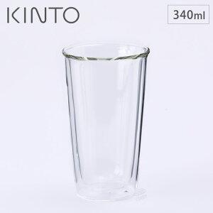 KINTO キントー CAST キャスト ダブルウォール ビアグラス 340ml 21432 【ビールグラス/ビアタンブラー/ビアカップ/ガラスコップ/ダブルウォールグラス/二重/耐熱/あす楽】