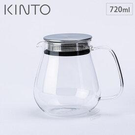 KINTO キントー UNITEA ユニティ ワンタッチティーポット 720ml 8336 【ストレーナー/耐熱ガラス/かわいい/ガラス/おしゃれ/あす楽】