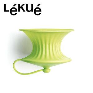 ルクエ レモンスクイーザー LUKI【レモン/搾り/電子レンジ/オーブン/シリコン/冷凍/食器洗い機/OK】