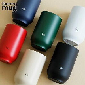 サーモマグ ティータンブラー 250ml 全6色 thermomug Tea Tumbler【湯呑み/ステンレスタンブラー】