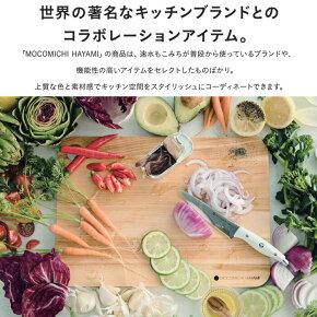 MOCOMICHIHAYAMI,モコミチハヤミ,速水もこみち,ヘンケルス,三徳包丁,キッチングッズ,ブランド