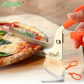 <メール便 送料無料>ののじ Pizzaハサミ CPS-01D【ピザカッター/キッチンバサミ 分解/調理ばさみ/食洗機対応/調理ツール】