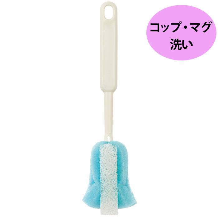 コップ・マグ洗い スポンジ スケーター VKBR3【コップ洗い/調理器具/キッチン/台所】