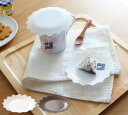 <メール便 150円>Lace レース カップカバー ホワイト ブラウン ティーバッグ蒸らしカバー&トレー【マグカップ/フ…