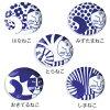 丽莎丽莎拉尔森拉尔森留在猫豆菜有田 / 日本系列 / 吸塑盘 / 厨房 / 菜 / 板 / 酱油碟 / 酱油碟 / 菜盘 / 菜 / 板 / 丽莎拉尔森 / 动物 / 猫咪 / 猫咪 / 猫 / 北欧 / 小工具 / 日本制造的 / 20P19Jun15