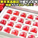 さくらんぼ 母の日 佐藤錦 紅秀峰 ギフト 糖度18〜20度 東京某高級スーパーが惚れ込む味と品質 特秀品 送料無料 山形 …