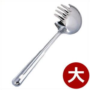 ステンレス うどん杓子 大 カギ付き/うどん用麺すくい ヌードルレードル おたま 003137001
