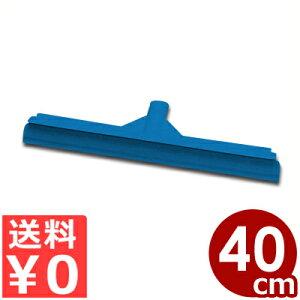 ヴァイカン スクイージー(スキージ) 400mm 7140 ブルー/掃除 清掃 窓拭き 水切り ワイパー 《メーカー取寄/返品不可》 003398013