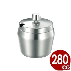 仔犬印 エルム型シュガーポット ステンレス 5人用 280cc/自宅 カフェ コーヒー 紅茶 砂糖 入れ物 容器 本間製作所