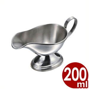 エコクリーン ステンレス ソースポット 中(200cc) カレー、デミグラスソース用 18-8ステンレス製/入れ物 容器 ハヤシライス 洋食 汚れにくい 洗いやすい 004630002