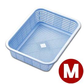リス キッチンバスケット M ブルー 40.5×30.5cm/プラスチック製かご 洗いかご 水揚げかご
