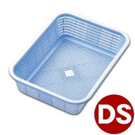 リス キッチンバスケット DS ブルー 36.6×27.2cm/プラスチック製かご 洗いかご 水揚げかご