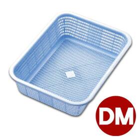 リス キッチンバスケット DM ブルー 41.8×31.6cm/プラスチック製かご 洗いかご 水揚げかご