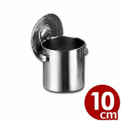 AG 深型キッチンポット目盛付 10cm 18-8ステンレス製 ※持ち手は付いていません。/調味料入れ ソースポット スープポット ストッカーポット 保存容器