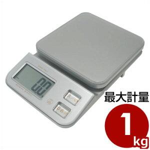 ドリテック クリスタルスケール KS-121SV 1kg/家庭用 電子式はかり デジタル式 キッチンスケール クッキングスケール 008701001