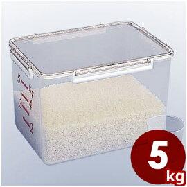 プラスチック製米びつ5kg