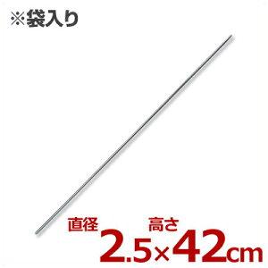 MT ステンレス丸魚串 袋入り 10本セット 中太 2.5×420mm 18-8ステンレス製/焼き鳥 焼き魚 海鮮焼き 焼き串 011023031