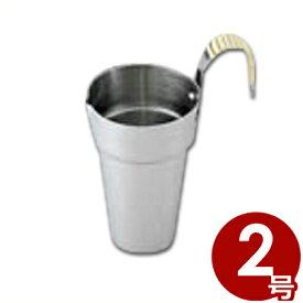 ステンレス酒タンポ(ちろり) 2合 18-8ステンレス・取っ手籐巻き/徳利 燗 タンブラー 保温