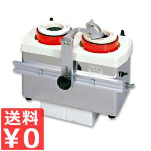 ホーヨー ツインシャープナーW MSE-2 水流循環式 電動刃物研磨機/業務用 包丁 ハサミ 研ぎ器 切れ味 手入れ 簡単 012011001
