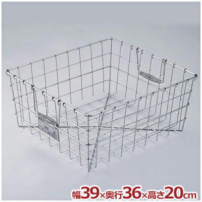 ステンレス食器かご B-2 39×36×深さ20cm 18-8ステンレス製 テーパー付き/水切りかご ストッカー 大量の食器洗い 煮沸 持ち手 取っ手