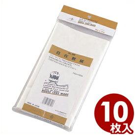 自在敷紙10枚セット 76×50cm グラシン紙 Queen Rose No.320 敷き紙/ケーキ作り お菓子作り 製菓 手作り くっつきにくいペーパー