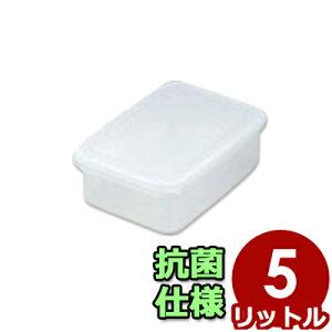ラストロ ジャンボケース(M) 5L B-1883NE フタ付き抗菌保存容器/ 大容量 清潔 衛生 012729002