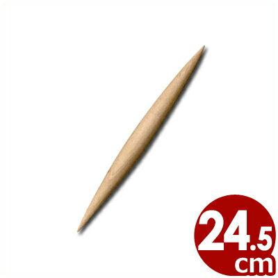 シュウマイ麺棒 24.5cm 木製/焼売、餃子の皮作りに 伸ばし棒