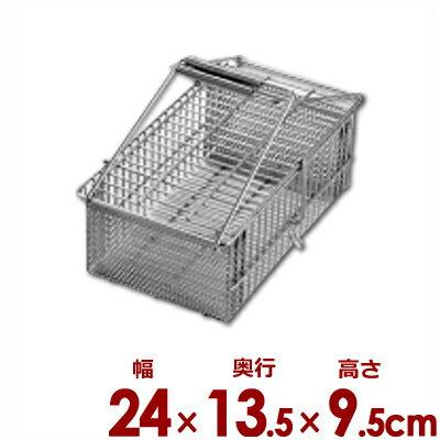 スプーン消毒カゴ 大 24×13.5×高さ9.5cm 18-8ステンレス製/カトラリー 入れ物 煮沸 水切り 取っ手 持ち手
