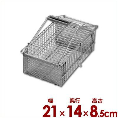 スプーン消毒カゴ 小 21×14×高さ8.5cm 18-8ステンレス製/カトラリー 入れ物 煮沸 水切り 取っ手 持ち手
