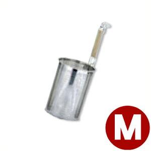 麺の湯切り UK パンチングスパゲティーてぼ M Φ135mm 18-8ステンレス製 木柄/茹で上げ 蕎麦 うどん ラーメン パスタ 水切り ざる 湯切り 麺揚げ 013649001
