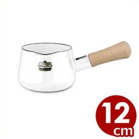ソリッド ミルクパン 12cm ホーロー片手鍋 SD-12M・W ホワイト 白/富士ホーロー 琺瑯鍋 家庭用鍋 《メーカー取寄/返品不可》