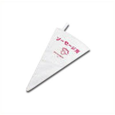 マポール ソーセージメーカー用絞り袋/袋のみ(口金なし)ソーセージ作り 手作り 自家製