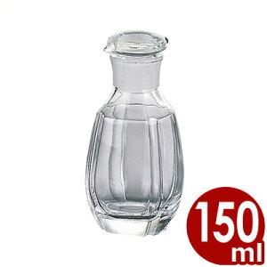 ガラス製ウスターソース入れ 150cc 木目抗菌キャップ No.368/調味料入れ 入れ物 容器 卓上 透明 クリア 清潔 衛生 015161001